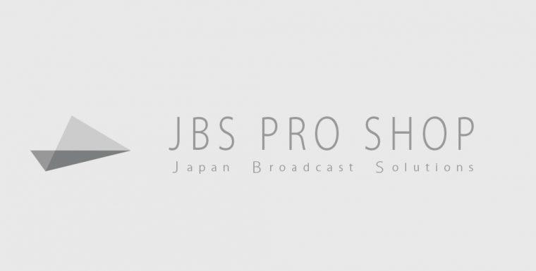 オンラインショップ『JBS PRO SHOP』オープンのお知らせ